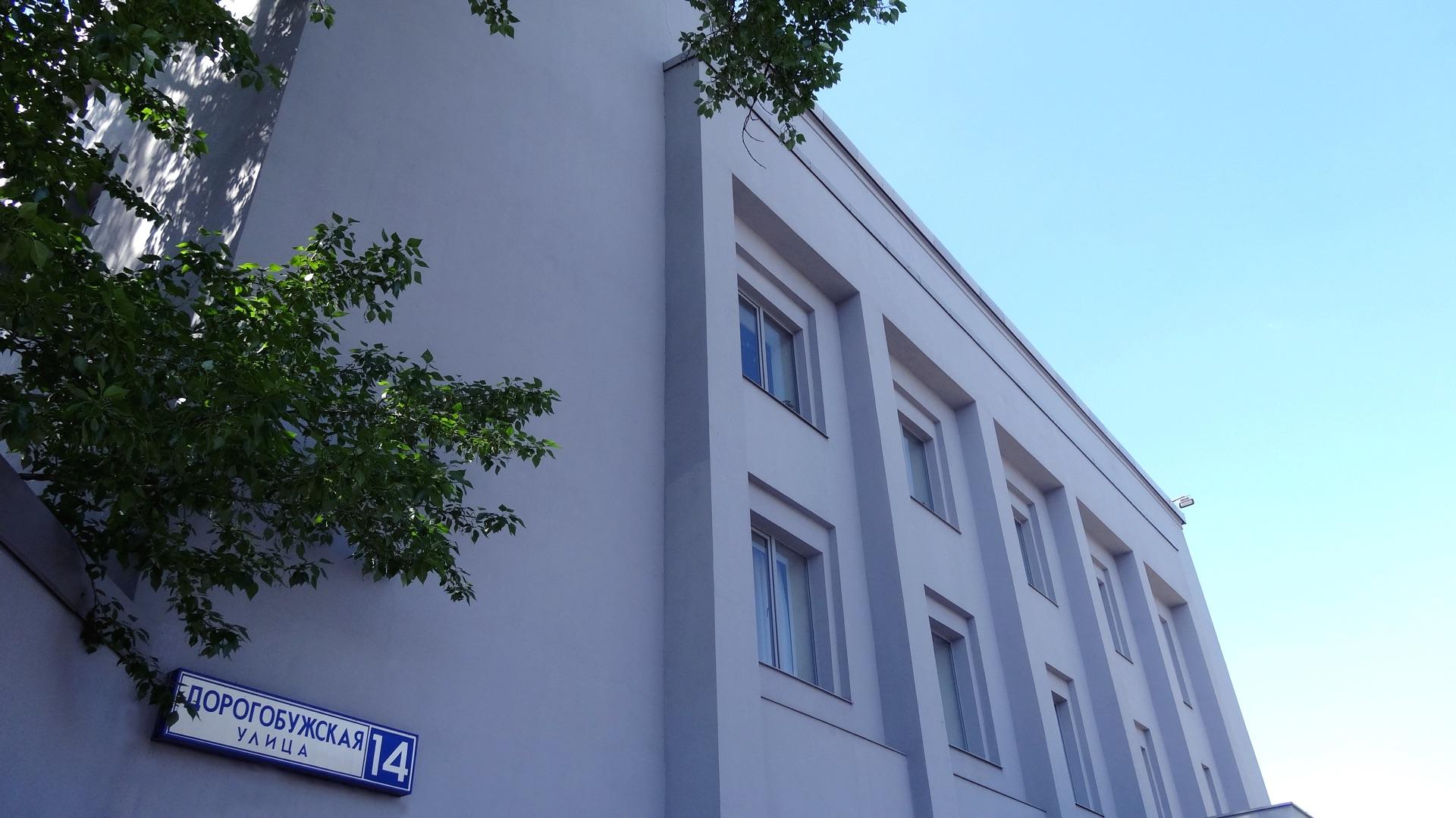 Аренда офиса в бизнес-центре Дорогобужский