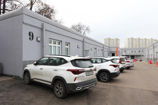 Офисное помещение 140 м.кв